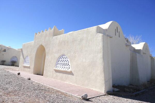 Exterior of Dar al Islam