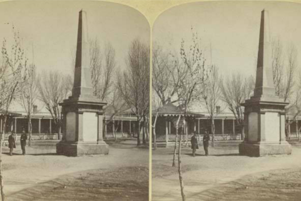 The Soldiers' Monument, Santa Fe, New Mexico